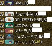 RedStone 13.11.25[01]