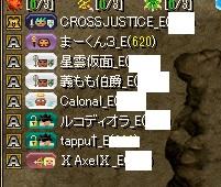 RedStone 13.11.26[04]