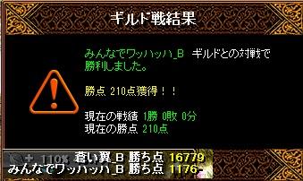 RedStone 13.11.28[04]