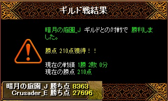 RedStone 13.12.01[03]