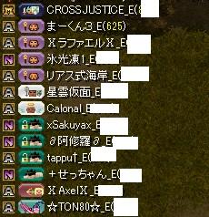 RedStone 13.12.01[02]