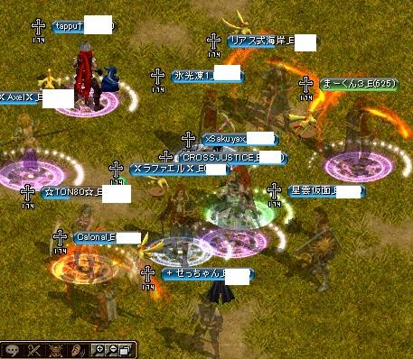 RedStone 13.12.01[01]