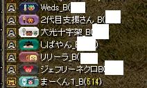 RedStone 13.12.02[02]
