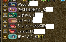 RedStone 13.12.03[00]