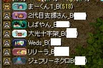 RedStone 13.12.05[01]