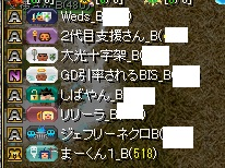 RedStone 13.12.08[02]
