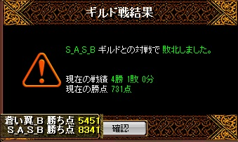 RedStone 13.12.13[04]