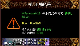 RedStone 13.12.17[05]