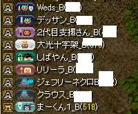 RedStone 13.12.17[04]