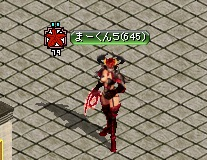 RedStone 13.12.27[04]