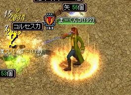 RedStone 12.03.04[00]