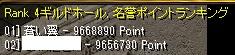 RedStone 13.12.27[06]