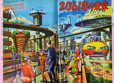 _043-01未来画報2