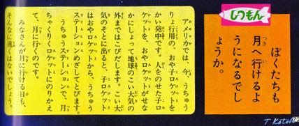 _043-01未来画報13