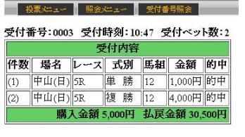 2013中山5R