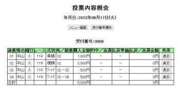201309セントライト