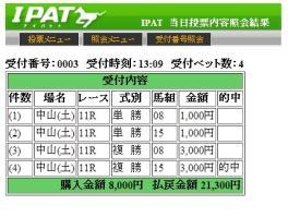 20130928秋風
