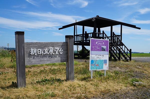 13北海道14