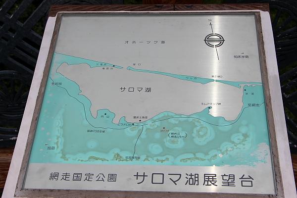 13北海道18