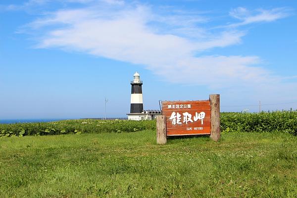 13北海道31