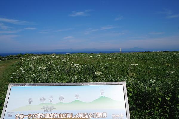 13北海道32