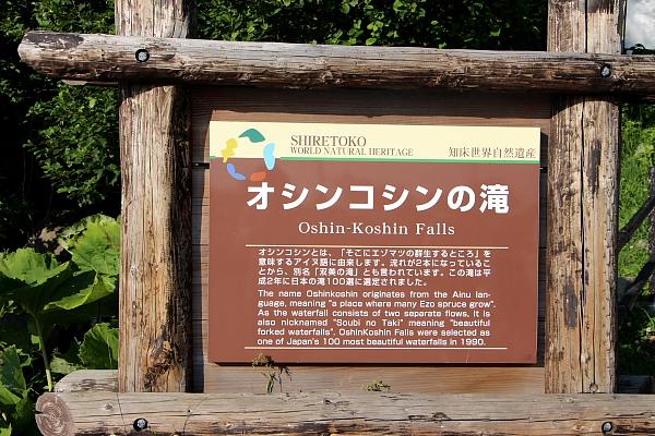 13北海道59