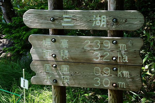 13北海道104