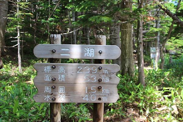 13北海道118