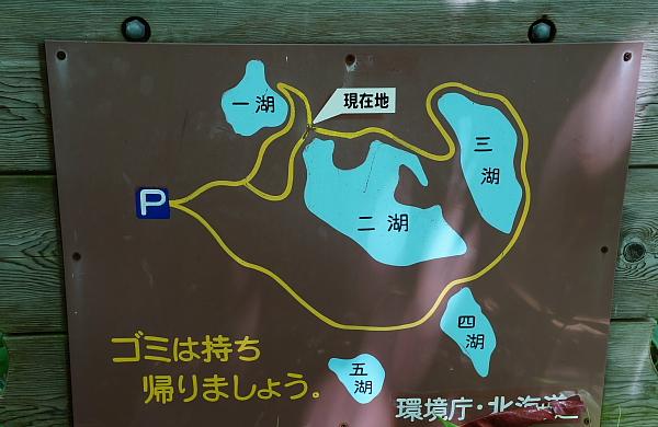 13北海道122