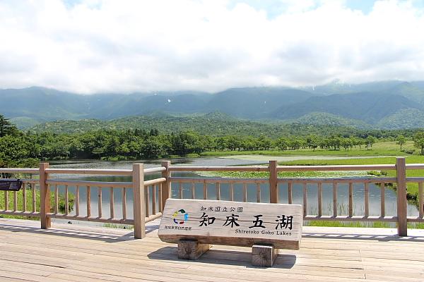 13北海道128