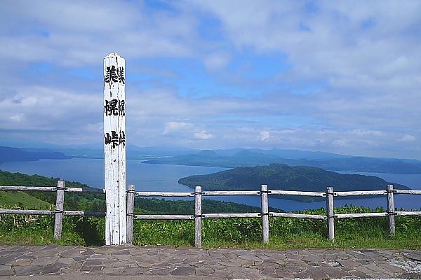 13美幌峠4-