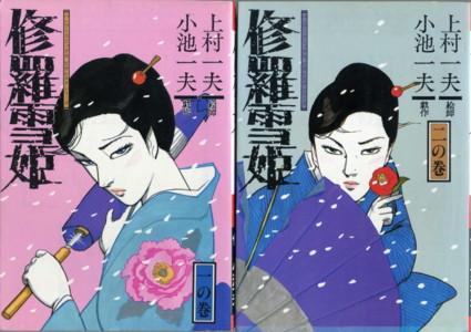 KAMIMURA-syurayukihime-bamboo1-2.jpg