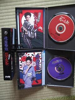 KAMIMURA-syurayukihime-cinema4.jpg