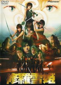 KAMIMURA-syurayukihime-cinema5.jpg