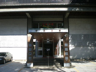 SUGINAMI-ANIMATION-MUSEUM71.jpg