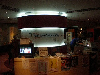 SUGINAMI-ANIMATION-MUSEUM74.jpg