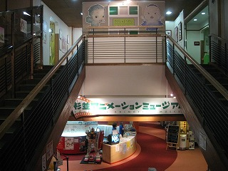 SUGINAMI-ANIMATION-MUSEUM78.jpg