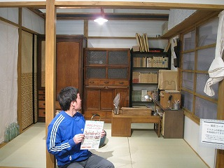 SUGINAMI-ANIMATION-MUSEUM81.jpg