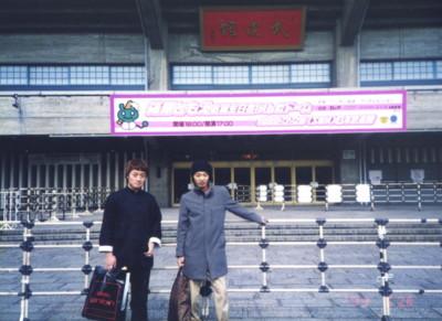 chiyodaku89.jpg