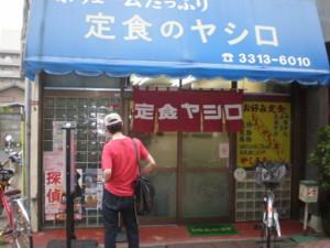 honancho-yashiro10.jpg