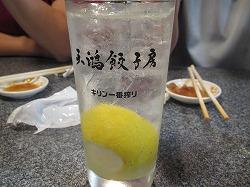 iidabashi-tenko-gyozabo10-.jpg