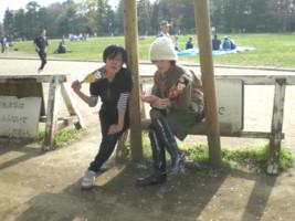 inokashira-zoo22.jpg