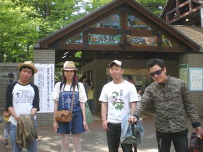 inokashira-zoo30.jpg
