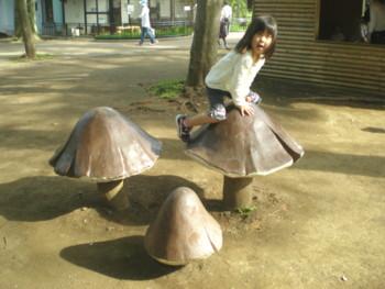 inokashira-zoo38.jpg