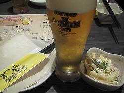 kagurazaka-warattoko2.jpg