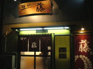koenji-fuji1.jpg