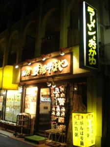 koenji-shinasobaya10.jpg
