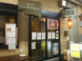 koenji-tachibana27.jpg