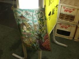 koenji-tachibana28.jpg
