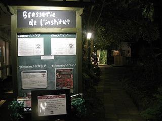 la-brasserie5.jpg